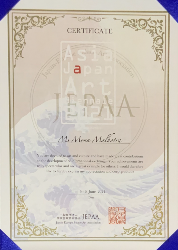 Exhibition: Asia Japan Art Biennale